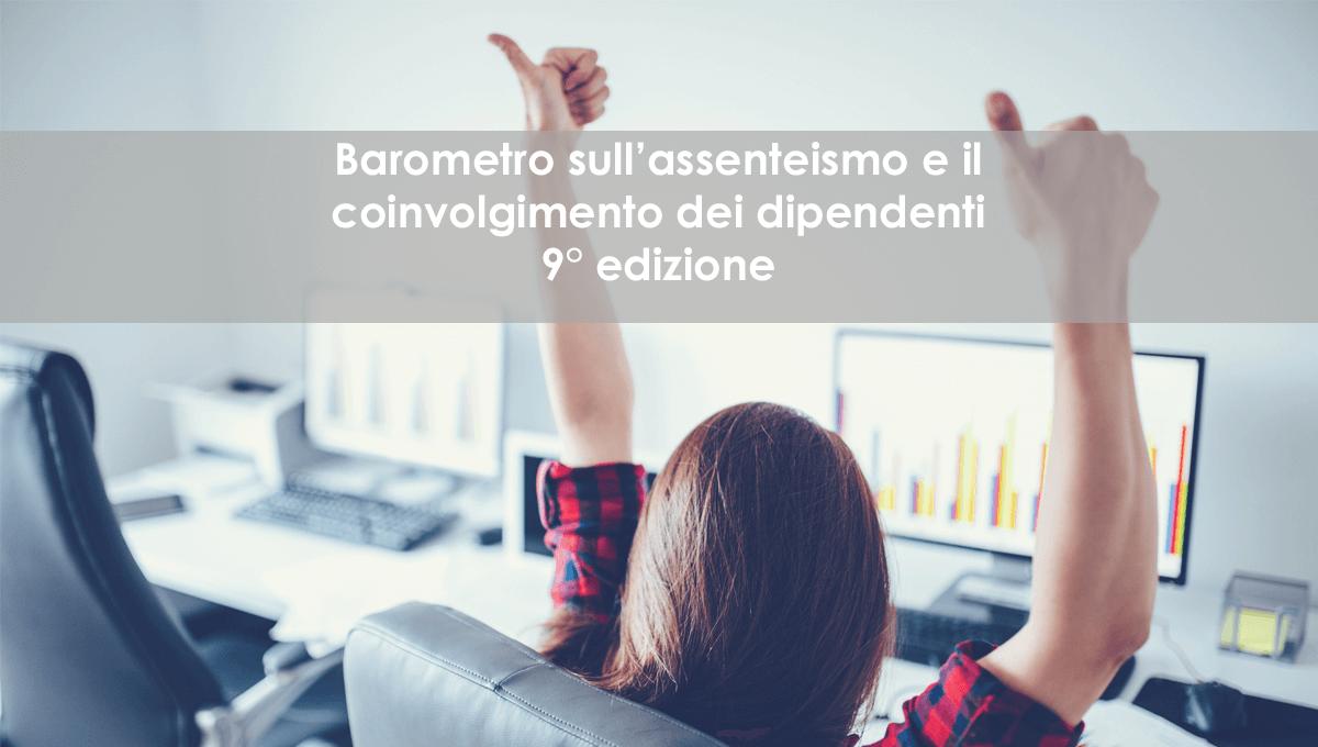 Barometro-sullAssenteismo-e-il-Coinvolgimento-dei-dipendenti.png